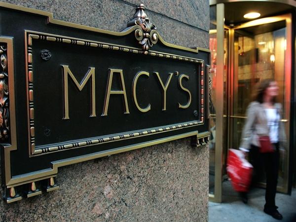 Macy's Signage